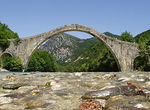 350px-Plaka_Bridge_Epirus_Greece.jpg